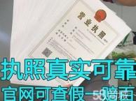 浙江杭州ICP许可证办理的流程 材料及申请条件