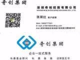 转让深圳商标公司 特价批量优惠转让商标14类 9类 25类