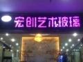 出售宝安-沙井92平米商业街卖场9万元