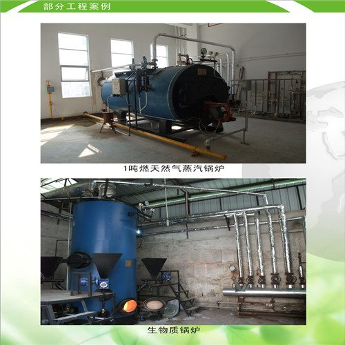 东莞燃柴热水锅炉专业厂家,始兴富溢锅炉品质至上