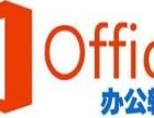 办公软件office ps 培训速成班