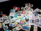 一堆邮票卖掉算了
