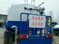 转让 洒水车厂家直销二手洒水车保质量包运送