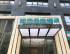 通州果园独栋3.8直租 国内五强东呈国际酒店集团