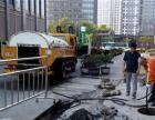 海淀区上地管道疏通公司供应上地抽粪抽污水服务