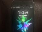 Iphone6自用转让