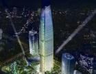 台商大厦高层甲级120平米写字楼招租