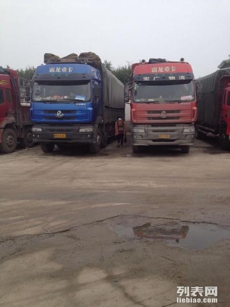 桂林物流,整车专业货运,提供全国各地回程车