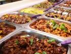 中式快餐技术 特色中式快餐加盟 轻松开店加盟