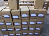 东莞市宝胜(宏赞)生产橡胶硅胶颜料
