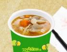 目前较火的特色小吃 双响QQ杯面加盟 3-5天开店