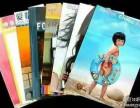 照片书多少钱一本?照片书招商加盟吗?照片书加盟费怎么收的?