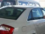 奥迪A4 1.8T 手自一体 六速 2005年上牌-买卖二手车到