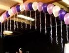沈阳婚礼婚房布置 室外婚礼气球放飞 氦气气球 拱门