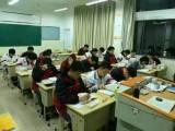 学日语来山木培训