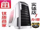杭州手机,电脑0首付专业分期店铺