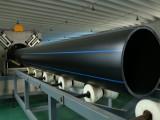 呼和浩特PE给水管 圣大管业供应大口径地埋市政管道
