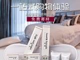 一次性酒店洗漱用品厂家 支持定制 批发零售