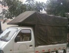 货长安—面包车—小型搬家—就近安排一空调移机一维修