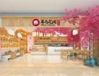茶与花间奶茶加盟店如何提升知名