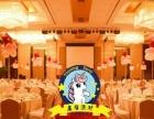 北京同城宝宝宴生日派对ktv夜店开业庆典设计策划