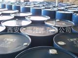 进口 国产 医用甘油 工业甘油  首选西安丰惠化工 029-84