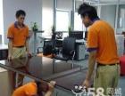 桌椅柜地板办公家具门窗维修服务部