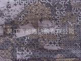 夏季时尚女装针织面料 涤纶印花透气分散印