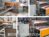 上海YLH-220型排焊机一套报价?8号钢筋网