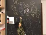 磁善家批发智慧教室互动黑板健康环保无尘书写创意黑板贴尺寸定制