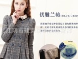 2013年新款羊毛呢料秋冬面料半精纺服装外套大衣面料宽幅批发