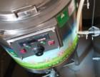 巴氏鲜奶酸奶机