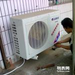 义乌义驾山篁园香山锦都豪苑下埠头拆装空调热水器搬家公司