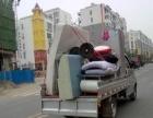 安心搬家主营搬家、搬厂、专业钢琴搬运、货物运输
