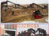 砂石生产线生产厂家直销