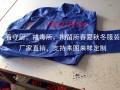贵州拘留所马甲加工,看守所服装生产厂家,监狱服装定制厂家