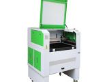自动送料激光切割机价钱低,买自动送料激光切割机就找万象激光激