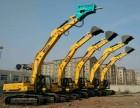 新疆挖掘机出租专业挖掘机租赁公司370挖掘机出租