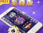 福州小程序和H5游戏开发公司找南京明游