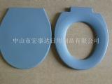 医疗器械塑料零配件 马桶椅 塑料马桶座板 盖板 A款