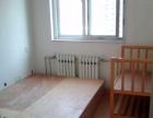 芝罘只楚康和新城 3室2厅 次卧 朝南北 中等装修