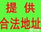 惠州全城各区代办注册公司代理记账报税