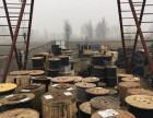 南宁高价回收4-288芯光缆 通讯光缆回收