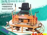 1米座驾式抹光机柴油提浆收光机载人式抹光机