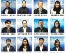 淮安市专利申请、商标注册首先中合国际知识产权