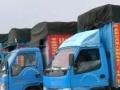 佛山专业搬家搬厂、搬公司,就找迁喜搬屋服务优质