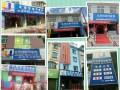 北京优你可双语托管 美语培训 幼小衔接 作文 数学