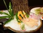 蟹的冈田屋料理 蟹的冈田屋料理加盟费多少钱