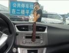 日产轩逸2012款 轩逸 1.6 无级 XE 舒适版 首付一万五