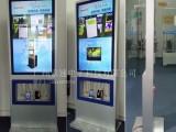 银川42寸立式广告机可以带手机充电功能吗?42寸充电桩广告机
